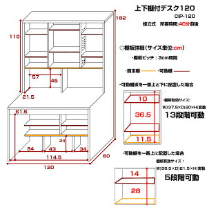 上下棚付デスク120幅BR/WH(2コ口)CIP-120BR●(5)上下棚付デスク120幅ブラウン【】