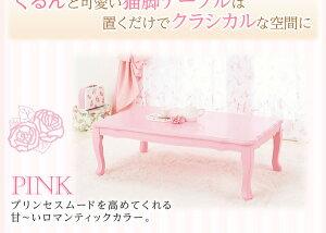 折れ脚式プリンセス猫脚テーブル3:正方形ホワイト【ポイント10倍】