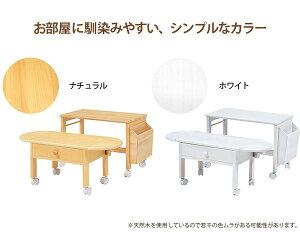 パソコンテーブル木製バタフライ式(伸長/伸縮式)コンパクトMT-2702ナチュラル【完成品】【】