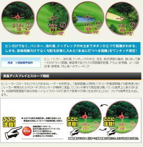 ゴルフ用レーザー距離計ブッシュネル【日本正規品】ピンシーカースロープツアーZ6ジョルト【ポイント10倍】