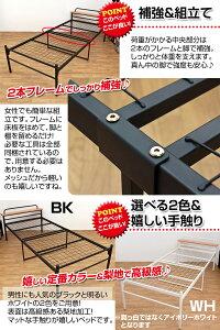 ML-92BK(9.2)棚付きベッドブラック【】