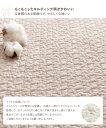 mofua(モフア) イブル CLOUD柄 綿100% 敷きパッド WK 【200×200cm】 アイボリー【代引不可】 3
