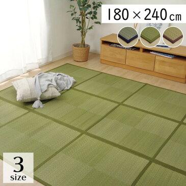 ラグ 長方形 夏用 い草 ブロック 格子柄 置き畳風 グリーン 約180×240cm