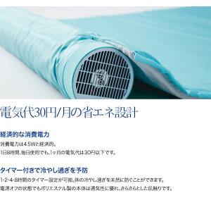 空調ベッドKBT-S02送風マット風眠【ポイント10倍】