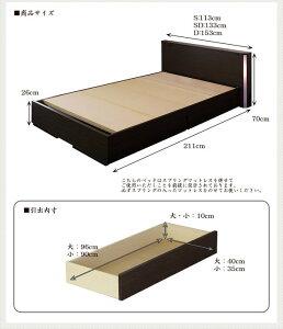 棚W照明コンセント収納付きデザインベッドシングル二つ折りボンネルコイルマットレス付A271-56-S(10874B)【】【ポイント10倍】