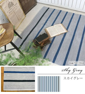 インドコットンシェニール手織りラグ(CR600C)185×185cmグレージュ【】【ポイント10倍】