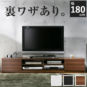 テレビ台 ボード tvボード 収納 背面収納TVボード ROBIN〔ロビン〕 幅180cm(代引き不可)【ポイント10倍】