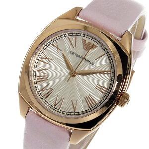 エンポリオアルマーニARMANIクオーツレディース腕時計時計AR1951シルバー【ポイント10倍】【_包装】