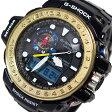 カシオ CASIO Gショック ガルフマスター メンズ 腕時計 GWN-1000F-2A ブラック【送料無料】【ポイント10倍】【楽ギフ_包装】