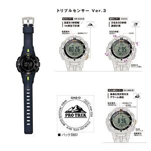 カシオCASIOプロトレック電波タフソーラーメンズ腕時計時計PRW-3000-2ネイビー【ポイント10倍】【_包装】
