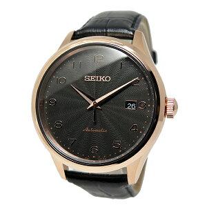 セイコーSEIKO自動巻きメンズ腕時計時計SRP706K1メタルブラック【ポイント10倍】【_包装】