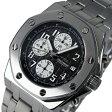 テクノス TECHNOS クオーツ メンズ クロノ 腕時計 時計 T4393SB ブラック【ポイント10倍】【楽ギフ_包装】