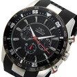 テクノス TECHNOS ダイバー クオーツ メンズ クロノ 腕時計 時計 T6398SB ブラック【ポイント10倍】【楽ギフ_包装】
