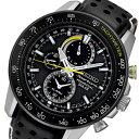 セイコー SEIKO クオーツ ソーラー クロノ メンズ 腕時計 SSC361P1 ブラック【送料無料】【ポイント10倍】【楽ギフ_包装】