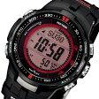 カシオ CASIO プロトレック PRO TREK タフソーラー メンズ 腕時計 PRW-S3500-1【送料無料】【ポイント10倍】【楽ギフ_包装】