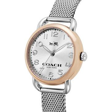 コーチ COACH デランシー クオーツ レディース 腕時計 時計 14502246 オフホワイト【ポイント10倍】【楽ギフ_包装】