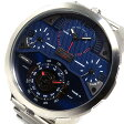 ディーゼル DIESEL クオーツ メンズ 腕時計 時計 DZ7361 ブルー【ポイント10倍】【楽ギフ_包装】