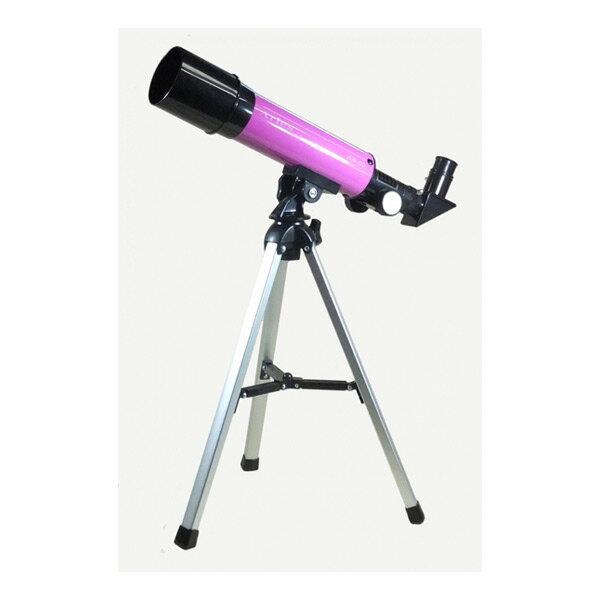 ミザール MIZAR 天体望遠鏡 天体観測 屈折式 光学機器 AR-50PK ピンク