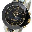 ジョンハリソン ソーラー 電波時計 メンズ 腕時計 時計 JH-024MBB【ポイント10倍】【楽ギフ_包装】