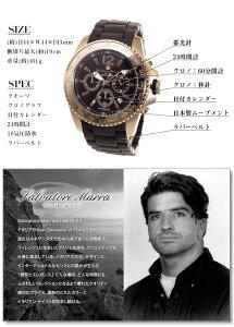 サルバトーレマーラクオーツメンズ腕時計時計SM16106-PGBRブラウン【ポイント10倍】【_包装】