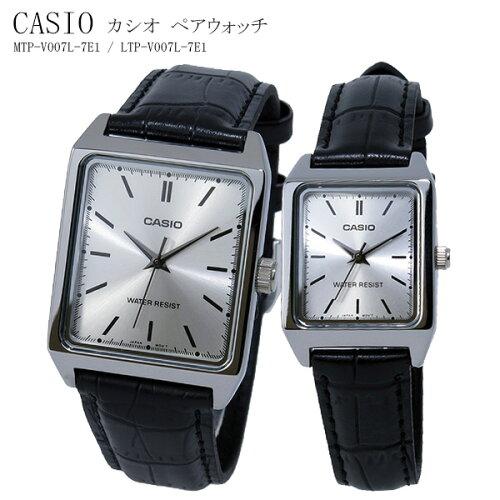 カシオ CASIO クオーツ ペアウォッチ 腕時計 時計 MTP-V007L-7E1 LTP-V007L-7E1 シルバー【ポイン...