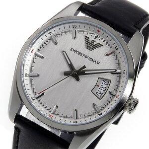 エンポリオアルマーニEMPORIOARMANIクオーツメンズ腕時計時計AR6015シルバー【ポイント10倍】【_包装】