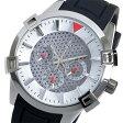 コグ COGU ソーラー クオーツ メンズ 腕時計 時計 SOLAR-WH ホワイト【ポイント10倍】【楽ギフ_包装】