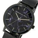 クリスチャンポール CHRISTIAN PAUL マーブル Marble THE STRAND レディース 腕時計 時計 MRML-01 ブラック