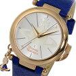 ヴィヴィアン ウエストウッド クオーツ レディース 腕時計 時計 VV006RSBL シルバー【ポイント10倍】【楽ギフ_包装】