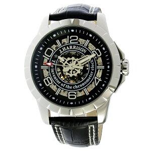 ジョンハリソンJOHNHARRISON自動巻きメンズ腕時計時計JH-038SBブラック/シルバー【ポイント10倍】【_包装】