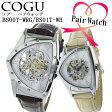 【ペアウォッチ】 コグ COGU ペアウォッチ 腕時計 時計 BS00T-WRG/BS01T-WH ホワイト/ホワイト【ポイント10倍】【楽ギフ_包装】