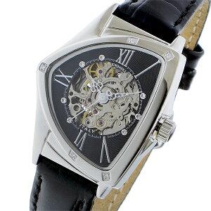 コグCOGU自動巻きレディース腕時計時計BS01T-BKブラック/シルバー【ポイント10倍】【_包装】