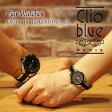 【ペアウォッチ】クリオブルー Clio Blue クオーツ 長針と短針が重なると可愛い 魚ロゴ 腕時計 CB010-16-1B/CB010-26-1B ブラック【送料無料】【ポイント10倍】【楽ギフ_包装】