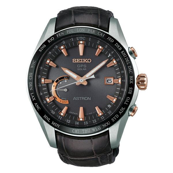セイコー SEIKO アストロン ASTRON ソーラー 電波 メンズ 腕時計 SBXB095 国内正規【ポイント10倍】【楽ギフ_包装】:リコメン堂