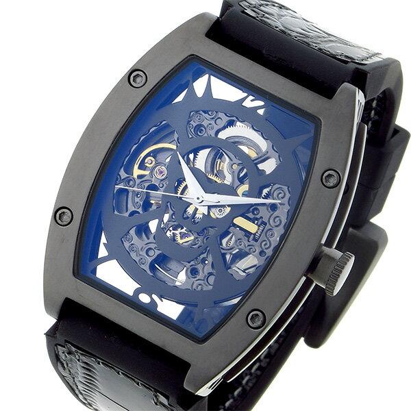 アルカフトゥーラ ARCA FUTURA 自動巻き メンズ 腕時計 時計 978HBK スケルトン/ガンメタ ブラック【ポイント10倍】【楽ギフ_包装】:リコメン堂