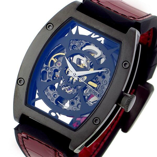 アルカフトゥーラ ARCA FUTURA 自動巻き メンズ 腕時計 時計 978HRD スケルトン/ガンメタ レッド【ポイント10倍】【楽ギフ_包装】:リコメン堂
