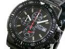 ケンテックス Kentex ランドマン2 腕時計 S294X-10【ポイント10倍】
