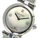 グッチ GUCCI ディアマンティッシマ クオーツ レディース 腕時計 YA141504 シェル【送料無料】