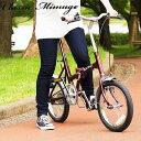 クラシックミムゴ CLASSIC MIMUGO 自転車 MG-CM16 クラシックレッド 代引き不可【ポイント10倍】