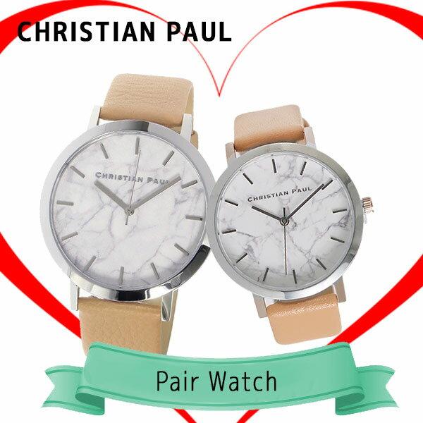 腕時計, ペアウォッチ  CHRISTIAN PAUL MR-04MWS4305 MWS3505 10