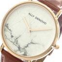 アリーデノヴォ ALLY DENOVO 腕時計 時計 レディース 36mm AF5005-4 CARRARA MARBLE クォーツ ホワイト ブラウン