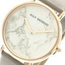 アリーデノヴォ ALLY DENOVO 腕時計 時計 レディース 36mm AF5005-7 CARRARA MARBLE クォーツ ホワイト グレージュ