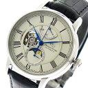 オリエントスター ORIENT STAR 腕時計 メンズ RK-AM0001S 自動巻き ホワイト ブラック 国内正規 ホワイト【送料無料】【ポイント10倍】