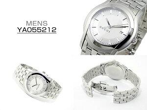 グッチGUCCIGクラス腕時計ペアセットYA055212-519【送料無料】【YDKG円高還元ブランド】【ポイント10倍】【_包装】
