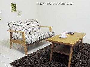 プレードソファPLAID(NA)【き】【ポイント10倍】
