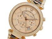 マイケルコース MICHAEL KORS クオーツ クロノグラフ 腕時計 時計 MK5538【楽ギフ_包装】【ポイント10倍】