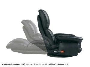 スーパーソフトレザー座椅子(匠)YS-1396HR-WINワインレッド(き)【ポイント10倍】