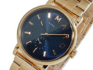 マークバイマークジェイコブスMARCBYMARCJACOBSBAKERベイカークオーツレディース腕時計時計MBM3332【ポイント10倍】【_包装】