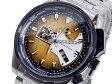 オリエント ORIENT Orient Star RetroFuture 自動巻き 腕時計 WZ0191DA 国内正規【送料無料】【楽ギフ_包装】【ポイント10倍】