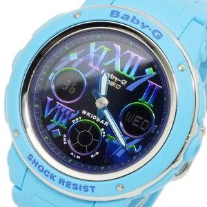カシオCASIOベビーGBABY-Gレディースアナデジ腕時計時計BGA-150GR-2B【ポイント10倍】【_包装】